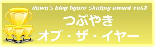 2010-06-28_193730.jpg