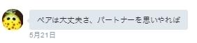 2015-12-20_180110.jpg