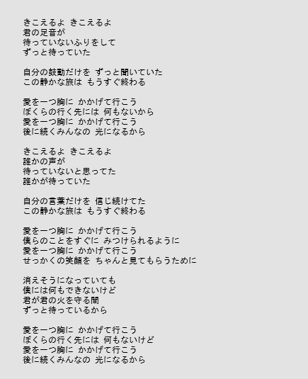 asioto.jpg