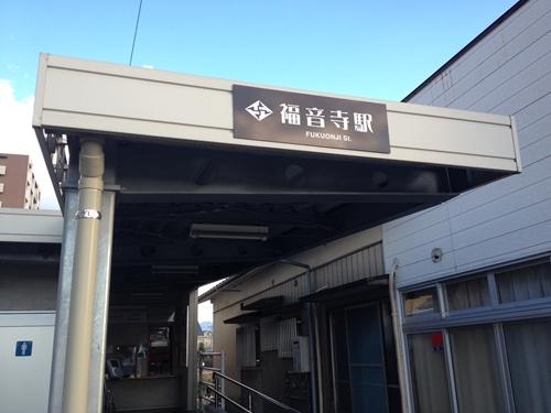 iyotetsu003.JPG