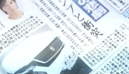 kaosueiga012.jpg