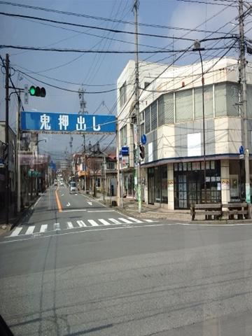 karuizawa06.JPG