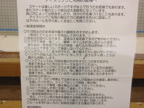 karuizawa26.JPG