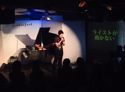 live20152.png