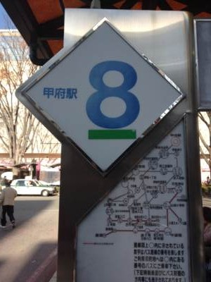 burayama044.JPG