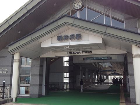 karuizawa01.JPG