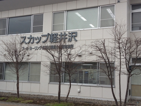 karuizawa09.JPG