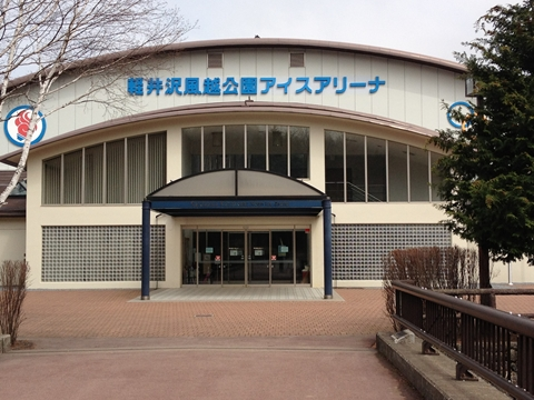 karuizawa12.JPG