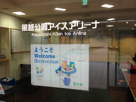 karuizawa13.JPG