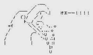 oedori.jpg