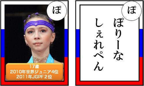 rus6.jpg